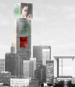 La Tour Signal (La Défense)